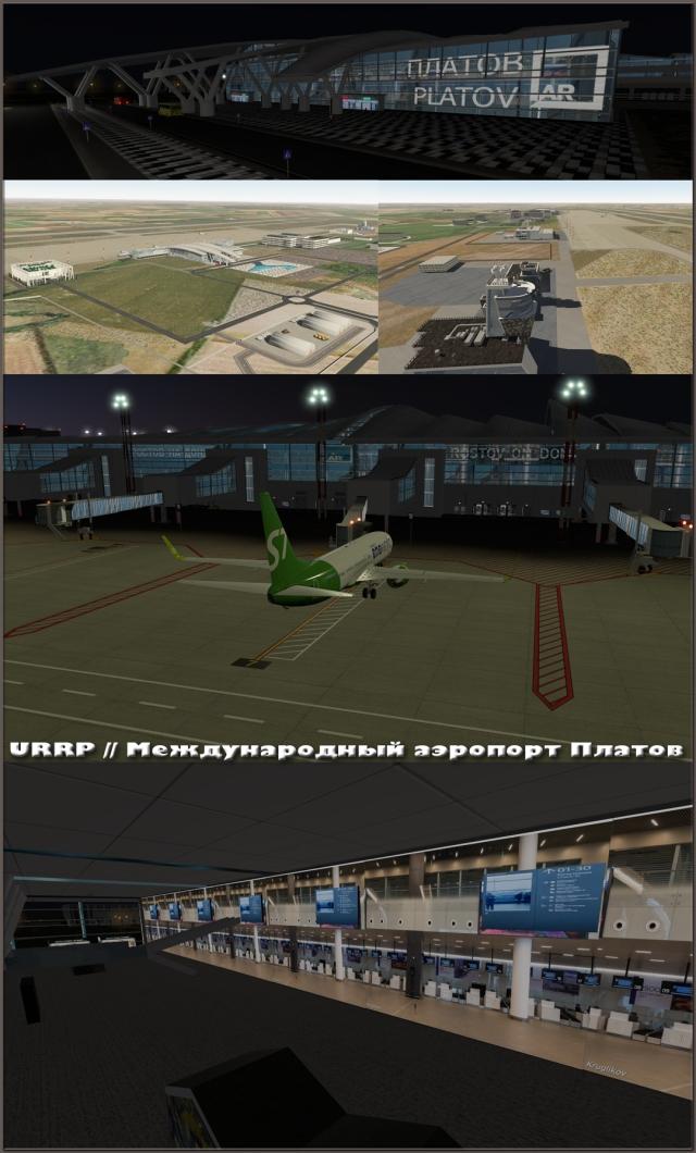 URRP ru